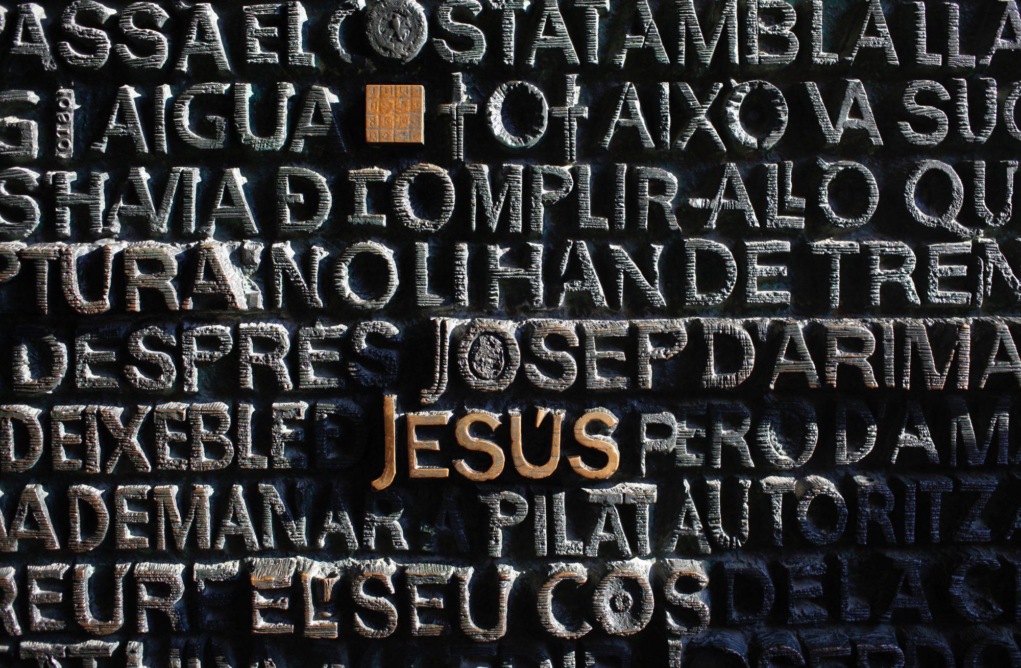 Jesus Christus zum Vorbild